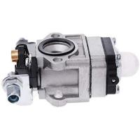 Picture of 40Cc 43Cc 49Cc 2-Stroke Carburetor Lawn Mower Hedge Trimmer Engine