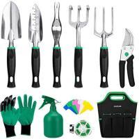 Picture of Gigalumi 11 Piece Garden Tools Set - Gardening Tools with Garden