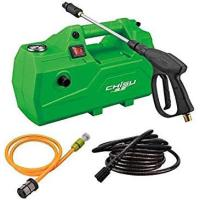 Picture of High Pressure Car Washer