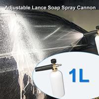 Picture of Prosperveil 300Bar Adjustable Car Washer Snow Foam Gun