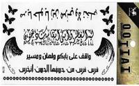 Picture of King Horse Black Arabic Tatoo 17X10 Cm Model 50