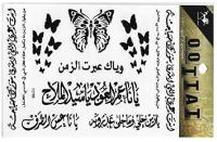 Picture of King Horse Black Arabic Tatoo 17X10 Cm Model 51