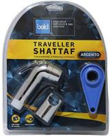 Picture of Bold Brass Travel Shattaf Set