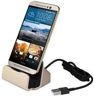 Picture of Margoun Metal Desktop Charging Dock Station Micro Usb Lg - Gold