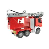 Picture of RC Fire Truck Wagon Toy for Kids, E527, Red & Silver