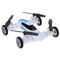 Picture of 2.4 GHz RC Flying Drone Car, MT310, Multi Colour