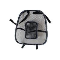 Picture of Car Seat Back Support Massaging Beads - Grey & Black