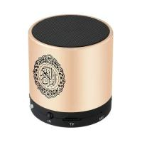 Picture of Quran Portable Bluetooth Speaker, Gold