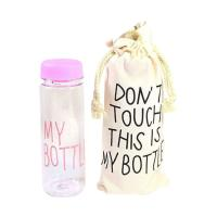 Picture of My Bottle Plastic Water Bottle, Pink, With Cotton Pouch