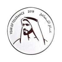 Picture of Year Of Zayed 2019 Tolerance - 10 Pieces