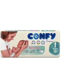 Picture of Confy Premium Size 1 New Born Baby Diaper, 44 Pieces, Pack of 5- Carton