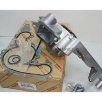 Picture of Lexus LX 470 4.7 2nd Generation Water Pump