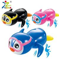 Picture of Little Penguin Beach Toy for Kid's, Multicolor, Pack of 36