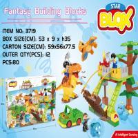 Picture of Fivestar Toys Kids Fantasy Building Blocks, 3719, Pack of 12