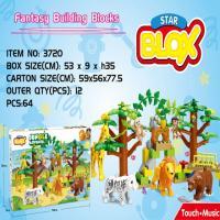 Picture of Fivestar Toys Kids Fantasy Building Blocks, 3720, Pack of 12