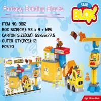 Picture of Fivestar Toys Construction Series Fantasy Building Blocks, 70 Pieces, Pack of 12