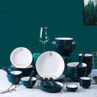 Picture of JD Dinnerware Set, 18 Pieces, Dark Green & White