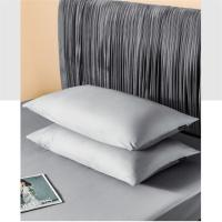 Picture of JD Cotton Pillowcase, 2 Pieces, Light Grey, 60x70cm , Pack of 50