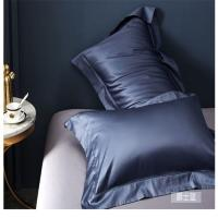 Picture of JD Slate Cotton Pillowcase, Blue - Pack of 2pcs