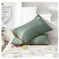 Picture of JD Cotton Pillow Case, Dark Green, Pack of 2pcs