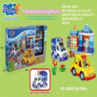 Picture of Fivestar Toys Class Building Blocks, Multicolor, Set of 49pcs