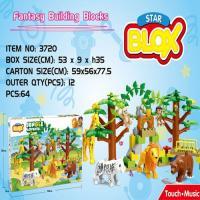 Picture of Fivestar Toys Class Building Blocks, Multicolor, Set of 64pcs