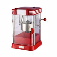 Picture of JD Electric Popcorn Machine - Red, MY-B018A