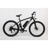 Picture of JD Ostrichoo Quick Charging Electric Mountain Bike - EBM01