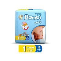 Picture of Sanita Bambi Baby Diapers Regular Pack, Newborn - Carton Of 57 Pcs
