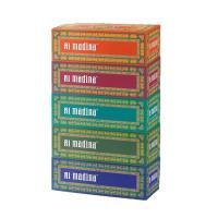 Picture of Al Madina 2 Ply Facial Tissue Box, 200 Sheets - Carton of 30