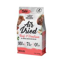 Picture of Absolute Holistic Air Dried Cat Diet, Beef & Venison, 500g - Carton Of 12 Pcs