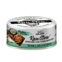 Picture of Absolute Holistic RawStew, Chicken & Shell Fish Recipe, 80g - Carton Of 24 Cans