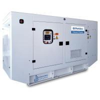 Picture of JET Closed Type Diesel Generator Set, JP135