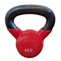 Picture of 1441 Fitness Vinyl Kettlebell
