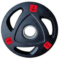Picture of 1441 Fitness Black Red Tri-Grip Olympic Rubber Plates, 5 Kg - Box Of 4 Pcs