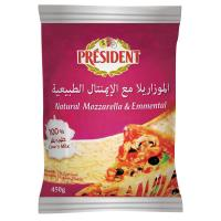 Picture of Président Shredded Mozzarella and Emmental Cheese, 450g - Carton of 8