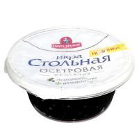 Picture of Santa Bremor Pasteurized Stolnaya Sturgeon Caviar - Carton of 6