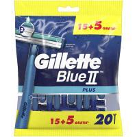 Picture of Gillette Blue II Plus Disposable Razors, 20 Pcs