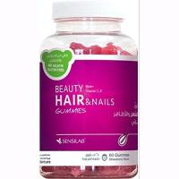 Picture of Sensilab Beauty Hair And Nails Gummies, Strawberry