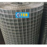 Picture of YKM Galvanised Square Welded Wire Mesh, 1.2x27.5m, Silver