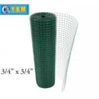 Picture of YKM PVC Coated Welded Wire Mesh Fence, 1.2x27.5m, Green