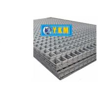 Picture of YKM Galvanised Welded Mesh Panel, 1.2m, Silver