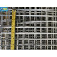 Picture of YKM Galvanised Welded Square Mesh Panel, 1.2m, Silver