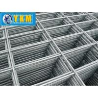 Picture of YKM Galvanised Gabion Box Welded Mesh Panel, 1.2x3m, Silver