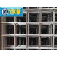 Picture of YKM 304 Stainless Steel Welded Mesh Panel, 1.2x3m, Silver