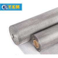 Picture of YKM 304 Stainless Steel Plain Square Woven Mesh, No.20, 1x30m, Silver