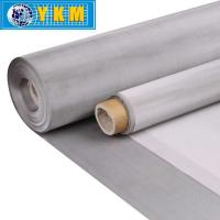 Picture of YKM 304 Stainless Steel Plain Woven Mesh, No.40, 1x30m, Silver