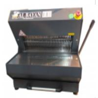 Picture of Al Bayan Countertop Bread Slicer, 220V, Vhe.Sed.02