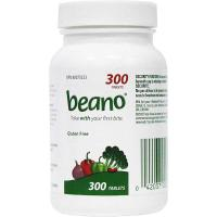 Picture of Beano Gas Relief Tablet - Pack of 300 Tablets