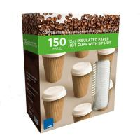 Picture of Jena Paper Hot Cup & Lids Set - 340ml, Pack of 150
